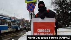 Пикет в поддержку А.Навального в Краснодаре