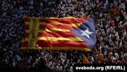 Zastava Katalonije