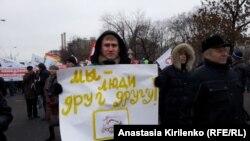 """""""Конкурс плаката"""" на Болотной площади"""