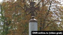 У Ростові відкрили пам'ятник «героям Донбасу» із символікою Збройних Сил України