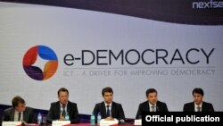 Конференција е-Демократија во Охрид