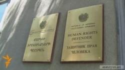 Քոչարյանի փաստաբանները քննադատում են օմբուդսմենին