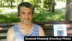 Гамяльчук Аляксей Раманаў, архіўнае фота