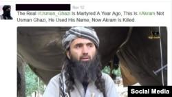 Сообщение на английском языке, размещенное в соцсети Твиттер (Twitter) о том, что Усман Гази убит.
