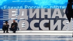 """Лицом к событию. Кремль прячет """"Единую Россию"""""""