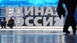 """Во время 18-го съезда партии """"Единая Россия"""". Михаил Терещенко/ТАСС"""