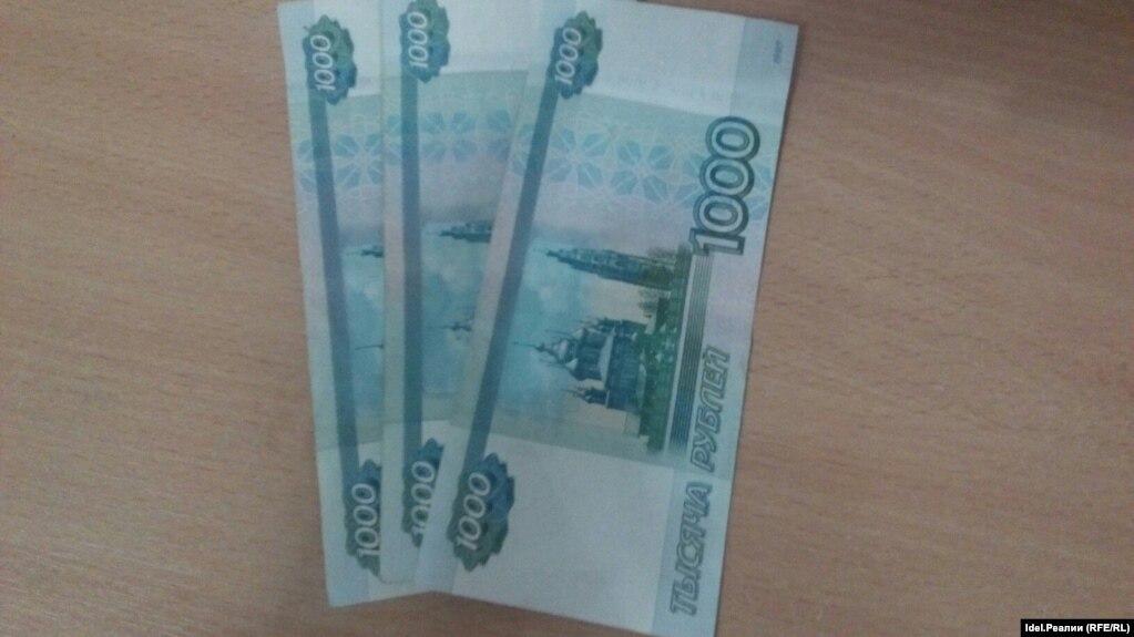 d18ddce0da04 В Мордовии самая низкая зарплата в Поволжье