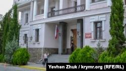 Арбитражный суд Севастополя, архивное фото