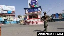 Avganistanske snage bezbednosti u Kunduzu
