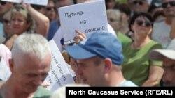 На митинге против пенсионной реформы в Сочи