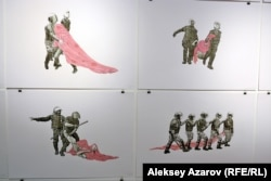 Фрагмент работы Елены и Виктора Воробьевых «Винтаж». Алматы, 6 декабря 2018 года.