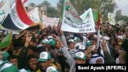 تظاهرة في بعقوبة ضد الطائفية 2013