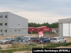 Великолукский агропромышленный холдинг, Псковская область
