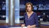 «Ազատություն» TV-ի լրատվական կենտրոն, 30-ը սեպտեմբերի, 2016թ