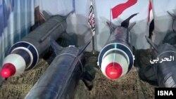موشکهایی که حوثیها در حملههای خود از آن استفاده میکنند.
