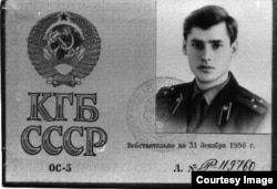 Удостоверение Сергея Жирнова.