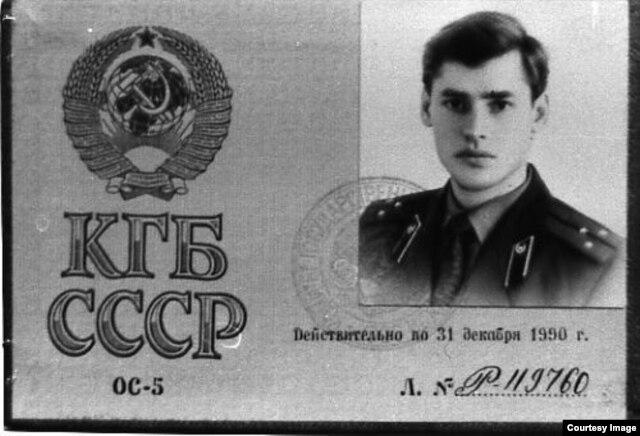 Удостоверение Сергея Жирнова
