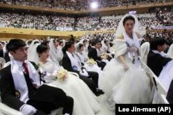 یک مراسم ازدواج دستهجمعی در کره جنوبی