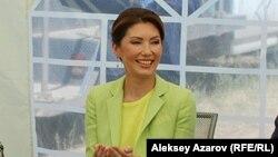 Алия Назарбоева