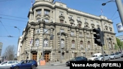 Zgrada Vlade u Nemanjinoj ulici