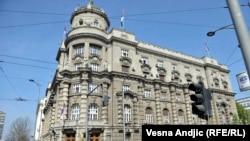 Zgrada Vlade Srbije, ilustrativna fotografija