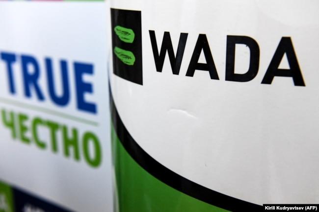 """Логотип WADA на легкоатлетических соревнованиях """"Русская зима"""", февраль 2020 года"""