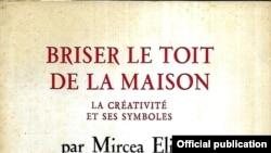 """Detaliu de pe coperta volumului """"Să spargi acoperișul casei. Creativitatea și simbolurile sale """", editura Gallimard, Paris 1986, ."""