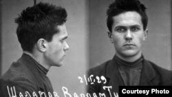 Тюремные фотографии Варлама Шаламова. 1929