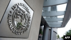مقر صندوق النقد الدولي في وشانطن