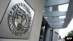 دفتر صندوق بینالمللی پول در واشنگتن