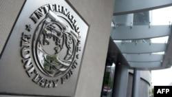 Логотип МВФ на штаб-квартирі цієї організації у Вашингтоні