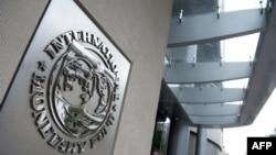 Халықаралық валюта қорының Вашингтондағы бас кеңсесі (Көрнекі сурет).