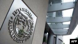 Вашингтондағы халықаралық валюта қорының штаб пәтері. Көрнекі сурет.
