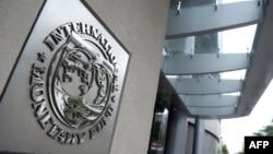 Проценките на ММФ дека економскиот раст во Македонија до 2016 година ќе биде четири насто не е доволен за развој на домашната економија, велат експертите
