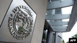 U.S. -- The logo of the International Monetary Fund (IMF) at the organization's headquarters in Washington, DC, May 16, 2011.