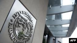 Sedište MMF u Vašingtonu