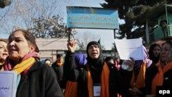 آزار و اذیت جنسی از سال ۲۰۰۹ میلادی بر اساس قانون در افغانستان جرم پنداشته میشود.