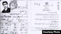 صفحه نخست شناسنامه بهمن سلیمیان که حاکی از صغر سن وی در زمان ارتکاب جرم در سال ۷۵ است.