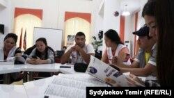 Кыргызские студенты. Иллюстративное фото.