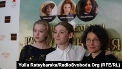 На передпрем'єрному показі фільму «Гуцулка Ксеня», Дніпро, 27 лютого 2019 року