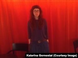 Катерина Горностай