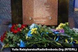 Стела пам'яті загиблих десантників у Дніпрі