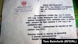 Письмо с сообщением о реабилитации, адресованное узнице ГУЛАГа Анне Крикун. Воркута, 7 февраля 2013 года.