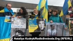 Пикет в защиту Савченко в Риме