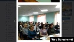 В Воркутинском техникуме студенты представляли проекты, посвещенные «Крымской весне»