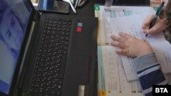Bulgaria - școală la distanță, din cauza pandemiei de coronavirus