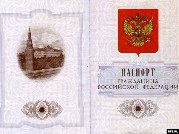 Рустам Ибрагимбеков отказался от российского гражданства.