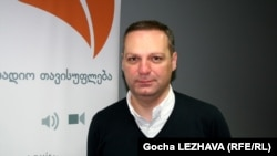 Giorgi Gogia