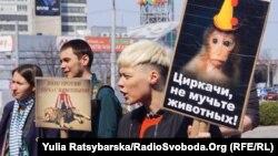 Активісти приурочили цей мітинг до презентації нової циркової вистави «Цирк на воді»