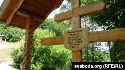Помнік невядомаму рыцару каля падножжа Замкавай гары